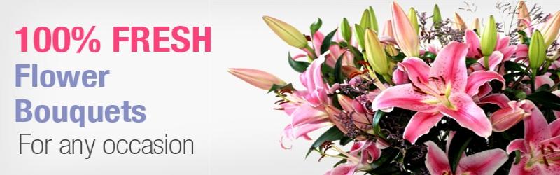 Доставка цветов Анталия Кемер